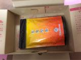 「アップルティーベースでおいしくスッキリ♡美爽煌茶」の画像(4枚目)
