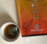 「アップルティーベースでおいしくスッキリ♡美爽煌茶」の画像(12枚目)