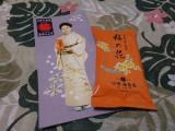 """困ったときは、日本の宝""""海苔""""でも食べよう!の画像(1枚目)"""