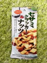 共立食品さん ナッツの日 当選〜の画像(5枚目)