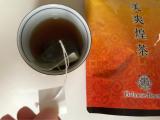 「アップルティーベースでおいしくスッキリ♡美爽煌茶」の画像(13枚目)