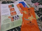 """困ったときは、日本の宝""""海苔""""でも食べよう!の画像(3枚目)"""