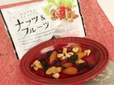 共立食品さん ナッツの日 当選〜の画像(7枚目)