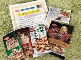 共立食品さん ナッツの日 当選〜の画像(8枚目)