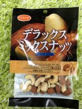 共立食品さん ナッツの日 当選〜の画像(6枚目)