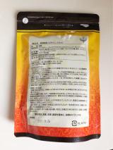 「アップルティーベースでおいしくスッキリ♡美爽煌茶」の画像(8枚目)
