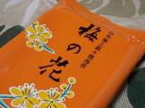 """困ったときは、日本の宝""""海苔""""でも食べよう!の画像(4枚目)"""