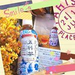 オリエンタルハーブティー【五行茶】中国古来の思想《五行 》の考えを取り入れ、植物のパワーを内外から取り入れて、より美しい心とカラダを目指すお茶💕🌿木・火・土・金・水という自然界のエレメント…のInstagram画像