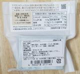 「トランス脂肪酸ゼロ☆マクロビオティッククッキー 豆乳シリーズ3種★」の画像(7枚目)