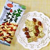 共立食品さんのナッツ&フルーツの詰め合せで美味しく健康生活!の画像(7枚目)