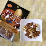 共立食品さんのナッツ&フルーツの詰め合せで美味しく健康生活!の画像(4枚目)