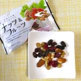 共立食品さんのナッツ&フルーツの詰め合せで美味しく健康生活!の画像(16枚目)