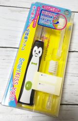【モニター】イオンの力で歯垢除去できる子供用歯ブラシ「Smart KISS YOU子供歯ブラシ」の画像(1枚目)