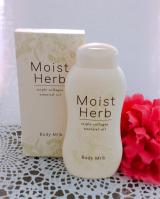 ♡しっとりすべすべ!3種のコラーゲンとアロマの香りのボディミルクの画像(1枚目)