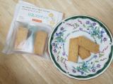 「トランス脂肪酸ゼロ☆マクロビオティッククッキー 豆乳シリーズ3種★」の画像(8枚目)