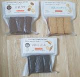「トランス脂肪酸ゼロ☆マクロビオティッククッキー 豆乳シリーズ3種★」の画像(1枚目)