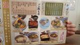 「夕鶴」さんでお蕎麦セットの画像(5枚目)