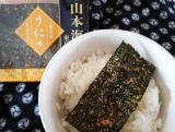 【ウニ味の海苔!?】食べ方いろいろ♪具付きのり 一藻百味 シリーズの画像(2枚目)