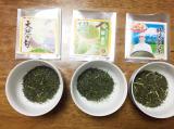 静岡県産のこだわりの上級深むし茶3煎の画像(10枚目)
