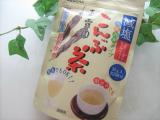 玉露園「減塩こんぶ茶」お試し~☆の画像(2枚目)