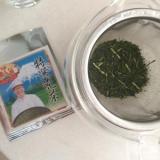 荒畑園の自慢の上級深むし茶の画像(3枚目)