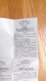 美容液54%の超微粒子コンシーラー!『スタインズ カバーナチュールBB Ⅱ』の画像(4枚目)