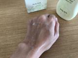 コラーゲンメーカーが手がけるボディミルク★ニッタバイオラボ・モイストハーブの画像(4枚目)