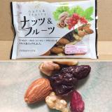【共立食品 ナッツ詰め合わせ】の画像(4枚目)