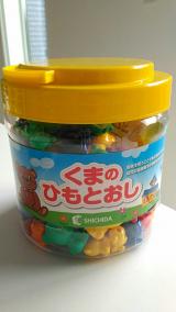 いつもの抹茶クッキー、英語レッスン、七田式の知育玩具くまのひもとおし。の画像(2枚目)