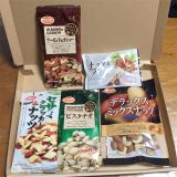 【共立食品 ナッツ詰め合わせ】の画像(1枚目)