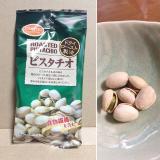 【共立食品 ナッツ詰め合わせ】の画像(6枚目)