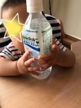 息子の水分補給の画像(3枚目)