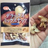 【共立食品 ナッツ詰め合わせ】の画像(2枚目)
