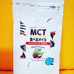 持留製油さんのMCT食べるオイルお試しさせていただきました!MCTオイルといえば一時期ダイエットで話題になってたのでずっと気になっていました♡まずはMCTオイルとは…↓中鎖脂肪酸である…のInstagram画像