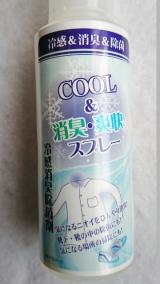 「§ 気になる臭いをひんやり除菌・消臭!夏のCOOL&消臭・爽快スプレー §」の画像(3枚目)