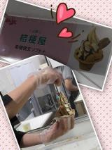 あいぱく~アイスクリーム万博 の画像(3枚目)
