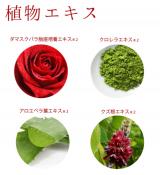 日本人の肌と生活にあわせたコスメ 紬 プラセンタ 美容液♪の画像(2枚目)