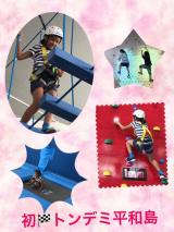 8歳バースデー&初トンデミの画像(2枚目)
