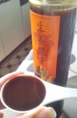 やさい屋さんの生姜黒蜜 ~株式会社グランテの画像(2枚目)