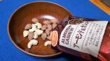 共立食品株式会社「5種のナッツ」の画像(2枚目)