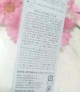 contribution☆Botageの画像(2枚目)