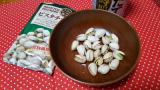 共立食品株式会社「5種のナッツ」の画像(3枚目)