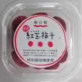「【海の精】紅玉梅干 ちゃんと酸っぱい梅干し」の画像(2枚目)