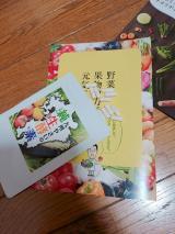 ☆九州やさいの純生酵素☆の画像(2枚目)
