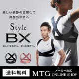 「1: 姿勢が悪いと、老けてみえるぞ!Style BX(スタイルビーエックス)の口コミ」の画像(12枚目)