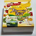 甘くて飲みやすい青汁でした。お腹の調子も良くなり、これからも飲んでいきたいと思います。#yuwa #ユーワ #チアシード #フルーツ青汁 #バナナ #きれいになりたい #やせたい #プ…のInstagram画像