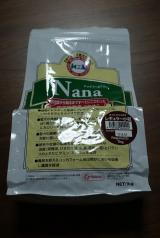口コミ記事「モッピー&ナナのオリジナルフード『Nana』」の画像