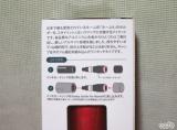 ☆ ディーフ株式会社さん シヤチハタネーム9用ジャケット「Oval」 シャチハタ、生まれ変わります!!の画像(11枚目)