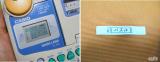 ☆ プリンタス株式会社さん カシオネームランド互換テープカートリッジ 裏面にスリットがあるから、剥がしやすい!の画像(8枚目)