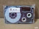 ☆ プリンタス株式会社さん カシオネームランド互換テープカートリッジ 裏面にスリットがあるから、剥がしやすい!の画像(3枚目)